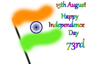 15th august, Independence Day, Independence Day India, Independence Day drawing, Independence Day quotes