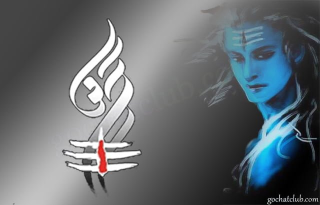 mahashivratri wishes