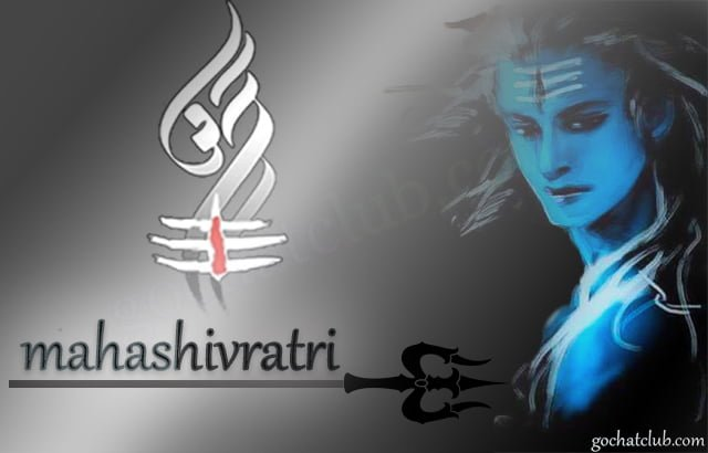 mahashivratri celebration images