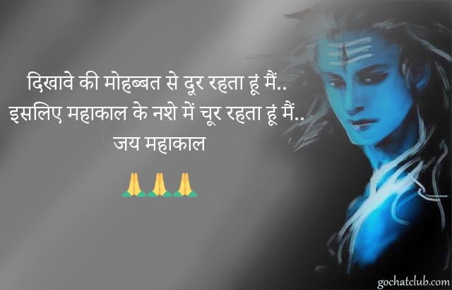 quotes in hindi